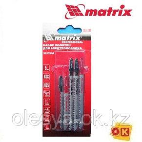 Набор полотен для электролобзика универсальный, 5 шт Matrix Professional, фото 2