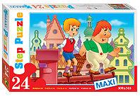 """Мозаика напольная""""puzzle"""" maxi 24 """"Опасная прогулка"""" (С/м)"""