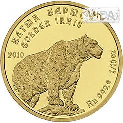Золотой барс 10 тенге (Золото 999,9) 3.11гр.