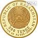 Барс с бриллиантами 500 тенге (Золото 999,9) 7.78гр., фото 2