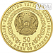 Золотой барс 50 тенге (Золото 999,9) 15.55гр., фото 2