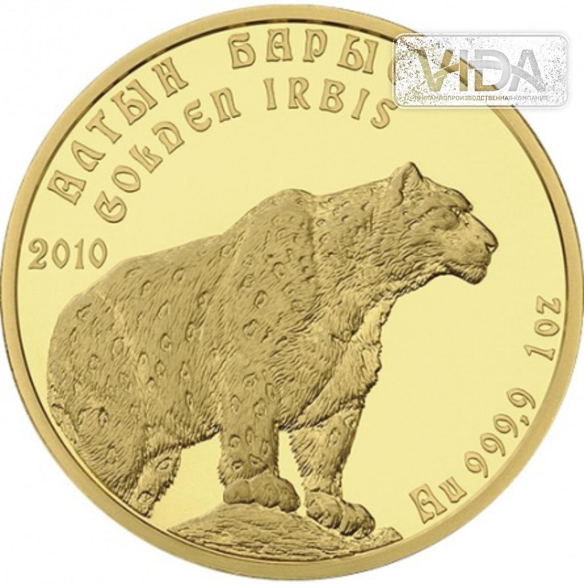 Золотой барс 100 тенге (Золото 999,9) 31.1гр.