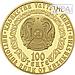 Золотой барс 100 тенге (Золото 999,9) 31.1гр., фото 2