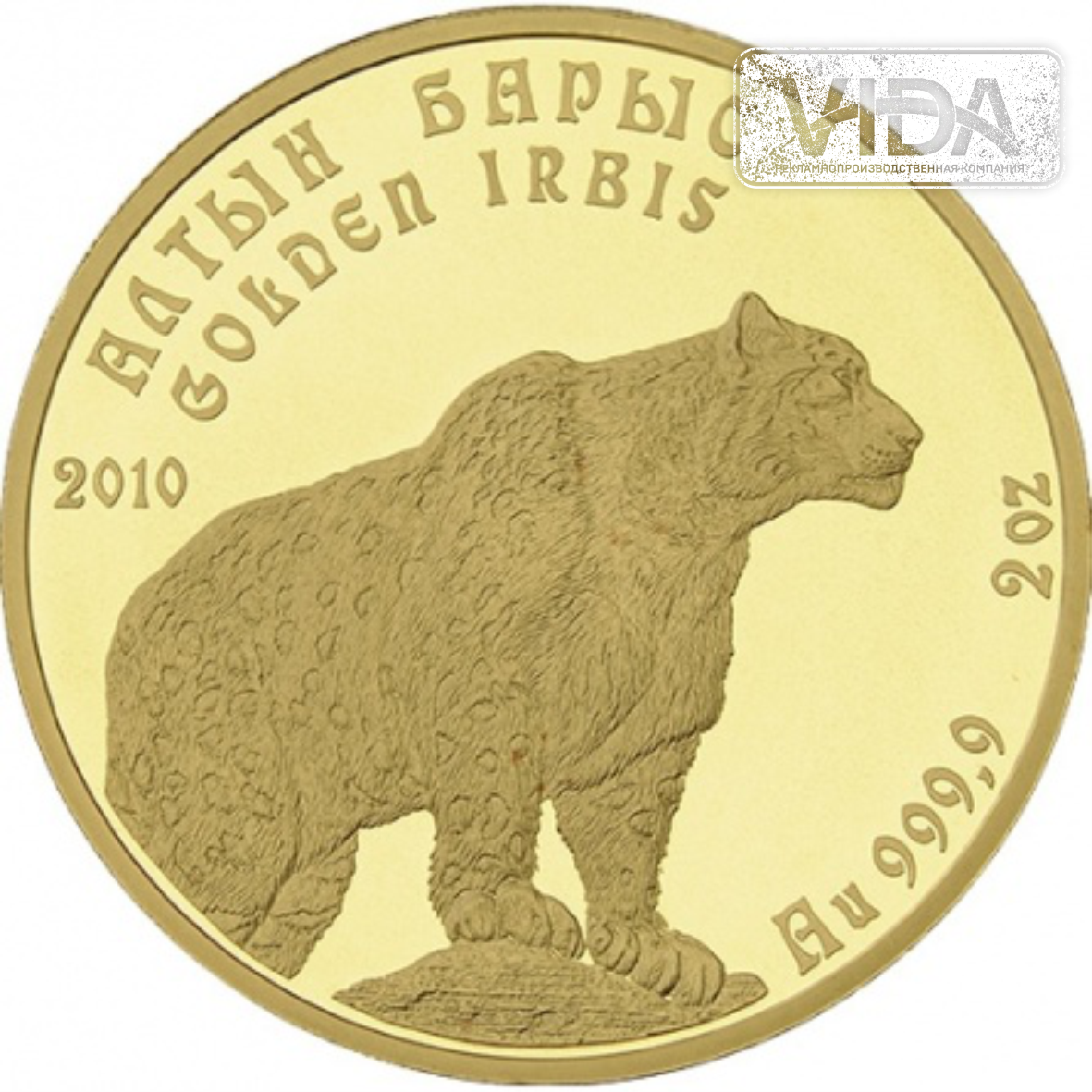 Золотой барс 200 тенге (Золото 999,9) 62.2гр.