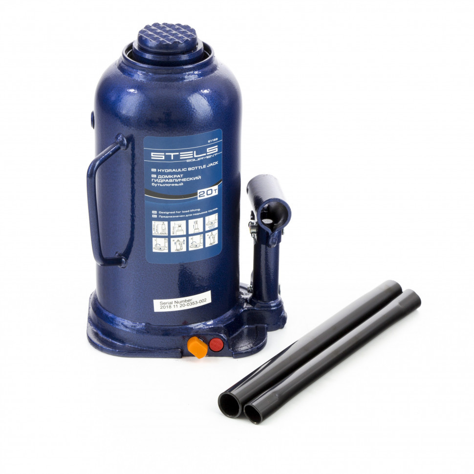 Домкрат гидравлический бутылочный, 20 т, h подъема 235-445 мм Stels