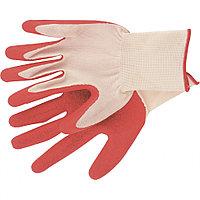 Перчатки полиэфирные с рельефным покрытием из нат латекса, 15 класс вязки, 57 г Россия Сибртех