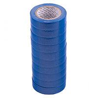 Набор изолент ПВХ 15 мм х 10 м, синяя, в упаковке 10 шт, 150 мкм Matrix