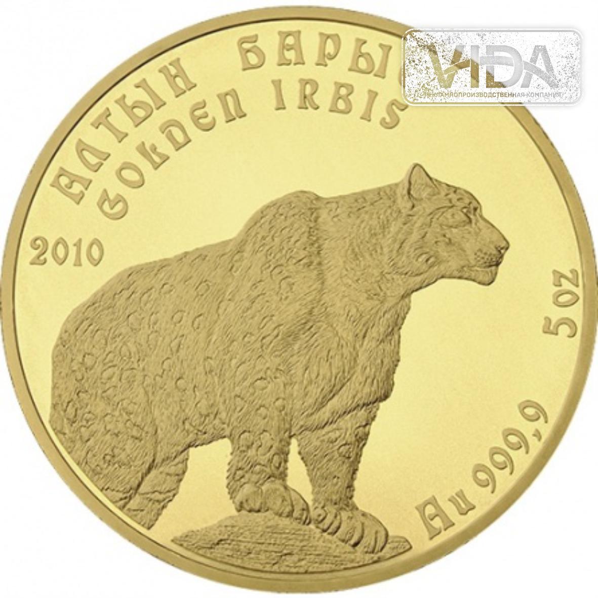 Золотой барс 500 тенге (Золото 999,9) 155гр.