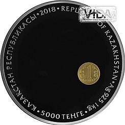 25 лет тенге - 5000 тенге, (Серебро 925) 1000 гр.