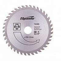 Пильный диск по дереву, 150 х 22 мм, 40 зубьев Sparta