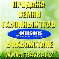 """Семена газонных трав """"JOHNSONS"""" 1"""