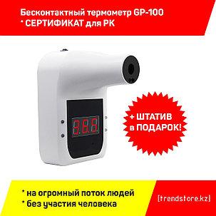 Стационарный бесконтактный термометр GP 100, фото 2