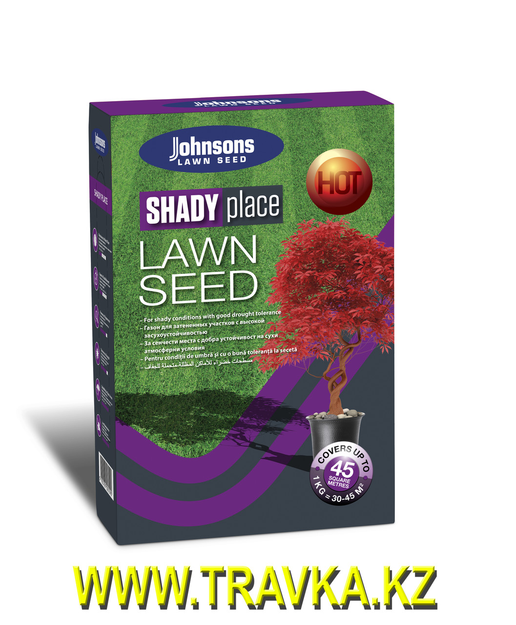 Газонная трава «SHADY PLACE» JOHNSONS в коробках 1 кг