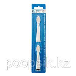 Насадки для зубных щеток CS Medica CS-262/CS-233-UV - 2шт.