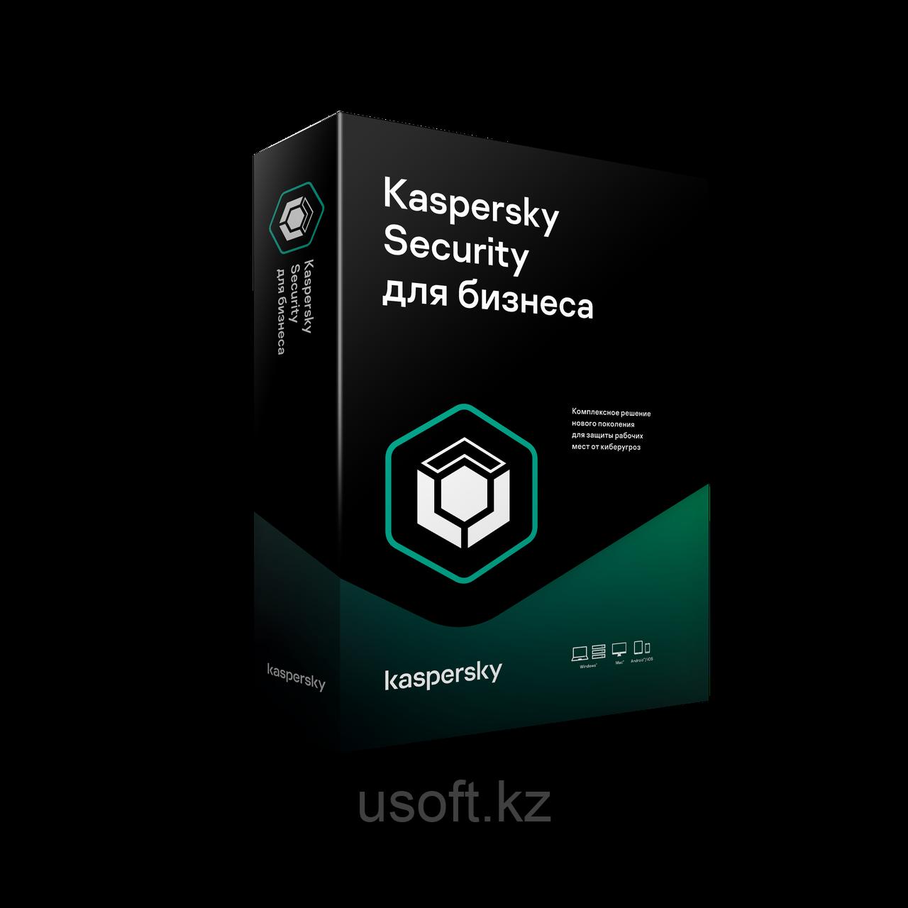 Kaspersky Endpoint Security for Business Advanced Renewal / для бизнеса Расширенный Продление