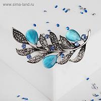 """Брошь """"Веточка с листочками"""", цвет голубой в чернёном серебре"""