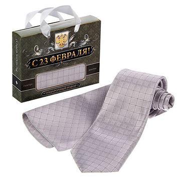 """Подарочный набор """"С 23 февраля!"""": галстук и платок"""