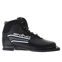 Ботинки лыжные ТРЕК Skiing NN75 НК, цвет чёрный, лого серый, размер 44