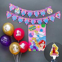 """Набор для праздника гирлянда, плакат, свеча, шарики 5 шт """"Принцессы"""", Принцессы"""