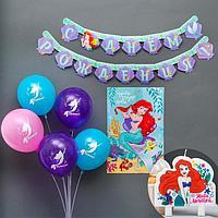 """Набор для праздника гирлянда, плакат, свеча, шарики 5 шт """"Русалочка Ариэль"""", Принцессы"""