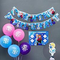 """Набор для праздника гирлянда, плакат, свеча, шарики 5 шт """"Эльза и Анна"""", Холодное Сердце"""