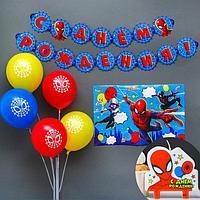 "Набор для праздника гирлянда, плакат, свеча, шарики 5 шт ""Человек Паук"", Человек-Паук"
