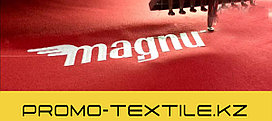 Машинная вышивка логотипа | Вышивка логотипов | Брендирование вышивкой