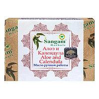 Мыло с глицерином «Алоэ и календула» Sangam herbals 100,0 уход за всех типов кожи, фото 1