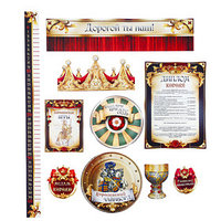 Набор для проведения праздника 'Королевский Юбилей!' корона