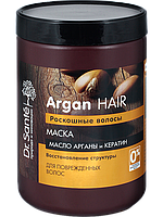 Dr. Sante «Argan Hair» Маска «Роскошные волосы»