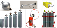 Системы автоматического газового пожаротушения
