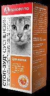Стоп-Зуд суспензия для кошек, фл. 10 мл