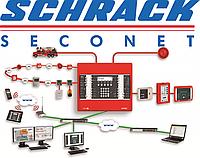 Системы пожарной сигнализации Schrack Seconet