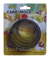 Набор форм для выпечки Круг 5 штук Cake Mold