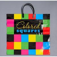 Пакет 'Разноцветные квадраты', полиэтиленовый с пластиковой ручкой, 40 х 40 см, 110 мкм (комплект из 10 шт.)
