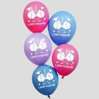 Воздушные шары 'С Днем Рождения!', Единорог, Минни Маус 12 дюйм (набор 50 шт)