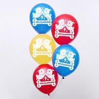 Воздушные шары 'С днем рождения!', Мопсы, 12 дюйм (набор 50 шт)