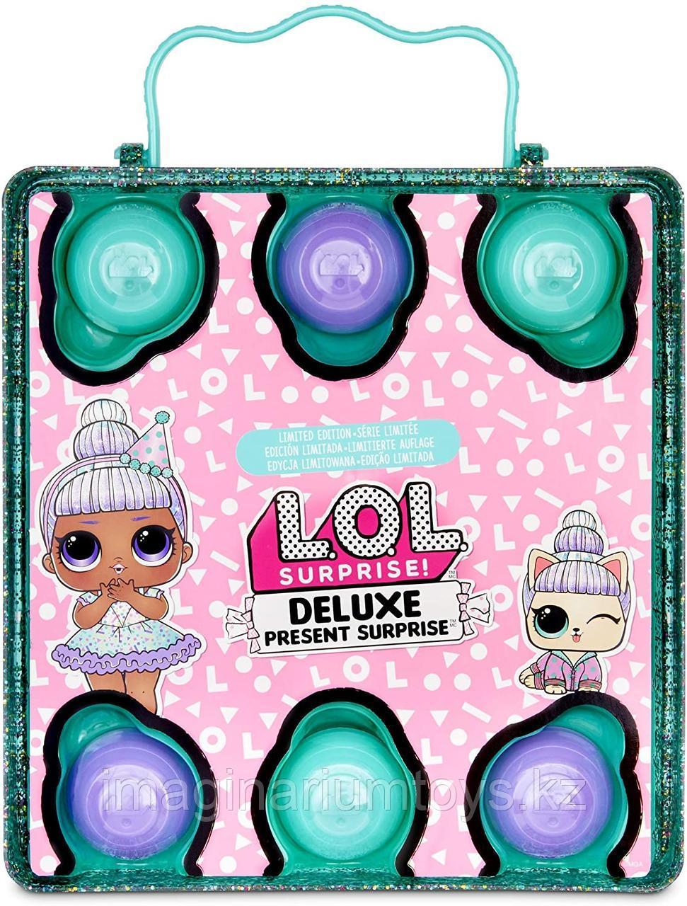 LOL Deluxe Present Surprise эксклюзивный подарочный набор - фото 4