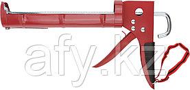 Полу-корпусный пистолет для герметика