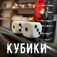 Кубики для русской рулетки