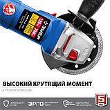 Машина углошлифовальная, ЗУБР, компактная, УШМ-П125-750 серия «ПРОФЕССИОНАЛ», фото 5