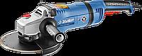 Машина углошлифовальная, ЗУБР, УШМ-П230-2600 ПВСТ, серия «ПРОФЕССИОНАЛ»