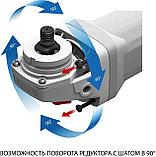 Машина углошлифовальная, ЗУБР, регулировка оборотов, УШМ-125-1100 ТМ3, фото 4