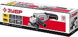 Машина углошлифовальная, ЗУБР, регулировка оборотов, УШМ-125-1200 ЭМ3, фото 2