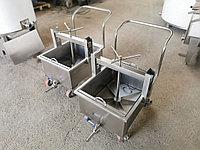 Пресс-тележка для отделения сыворотки от творожного зерна 250 литров