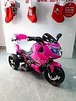 Мотоцикл НР2, фото 1