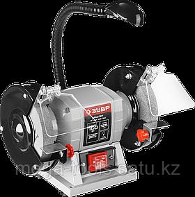 Станок точильный, ЗУБР, увеличенная мощность + лампа подсветки ЗТШМ-125-150
