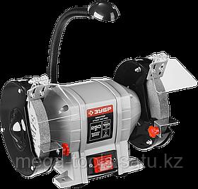 Станок точильный, ЗУБР, увеличенная мощность + лампа подсветки, ЗТШМ-150-250