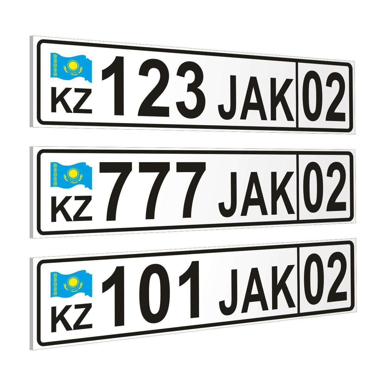 Дублирующие номера на грузовые автомобили в Алматы