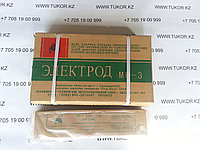 Электроды МР-3 диам. 3,2 мм.  Китай